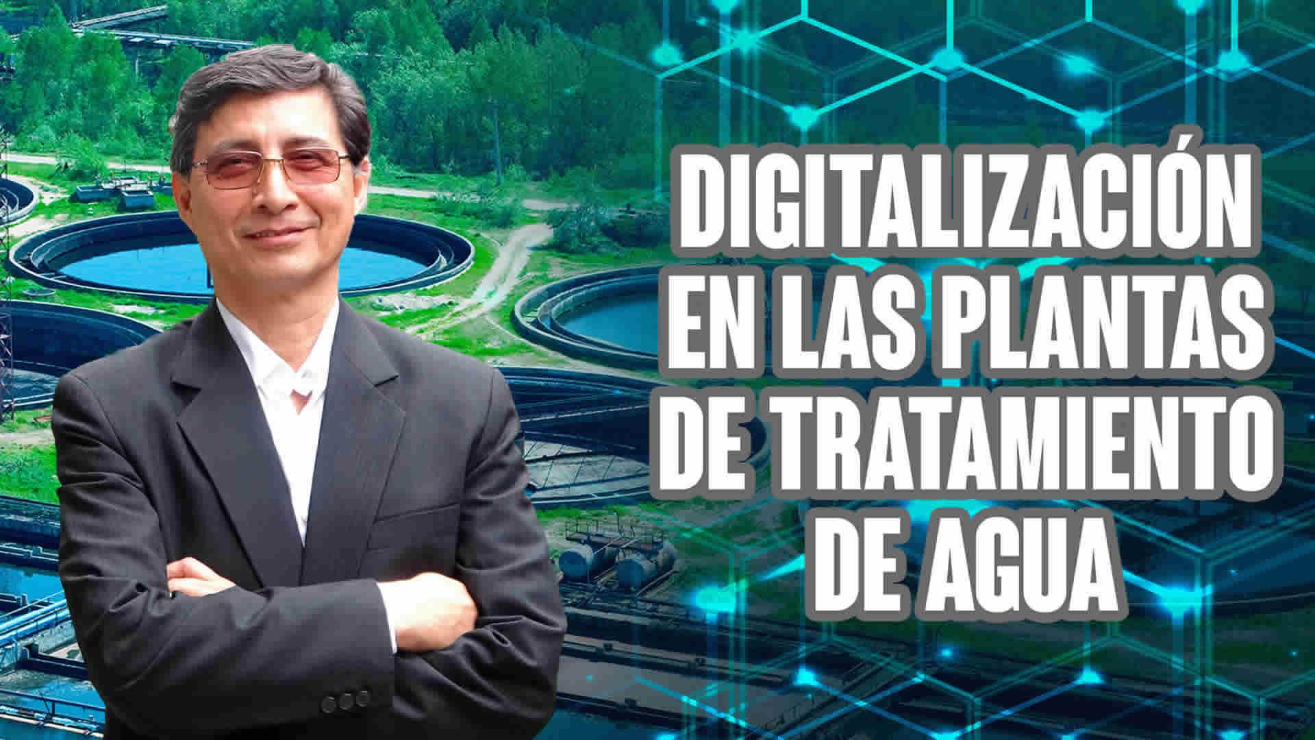 Digitalización en las plantas de tratamiento de agua